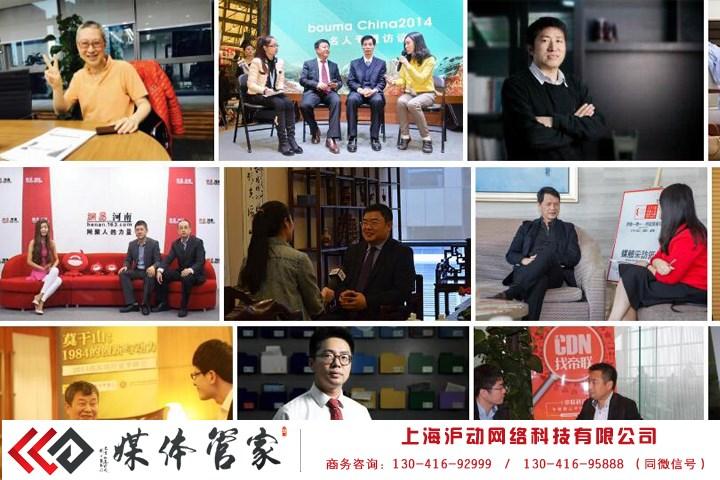 天津展会媒体邀约专业机构_媒体邀请公司相关