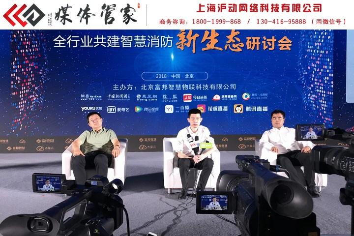 广州网络媒体邀请服务_网络媒体邀约相关