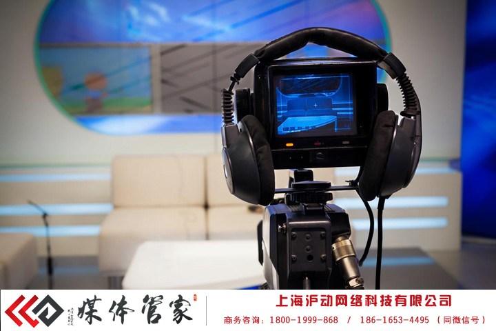 上海视频媒体邀请_视频贺卡相关