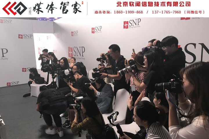 新浪在线视频直播服务_腾讯公关策划平台