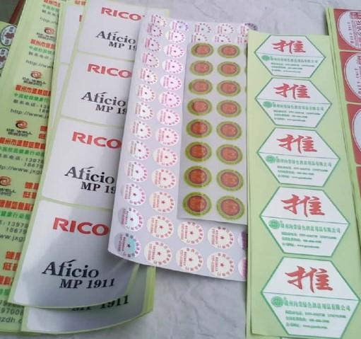 丝印丝网印刷_松江其他商业印刷加工丝网印刷
