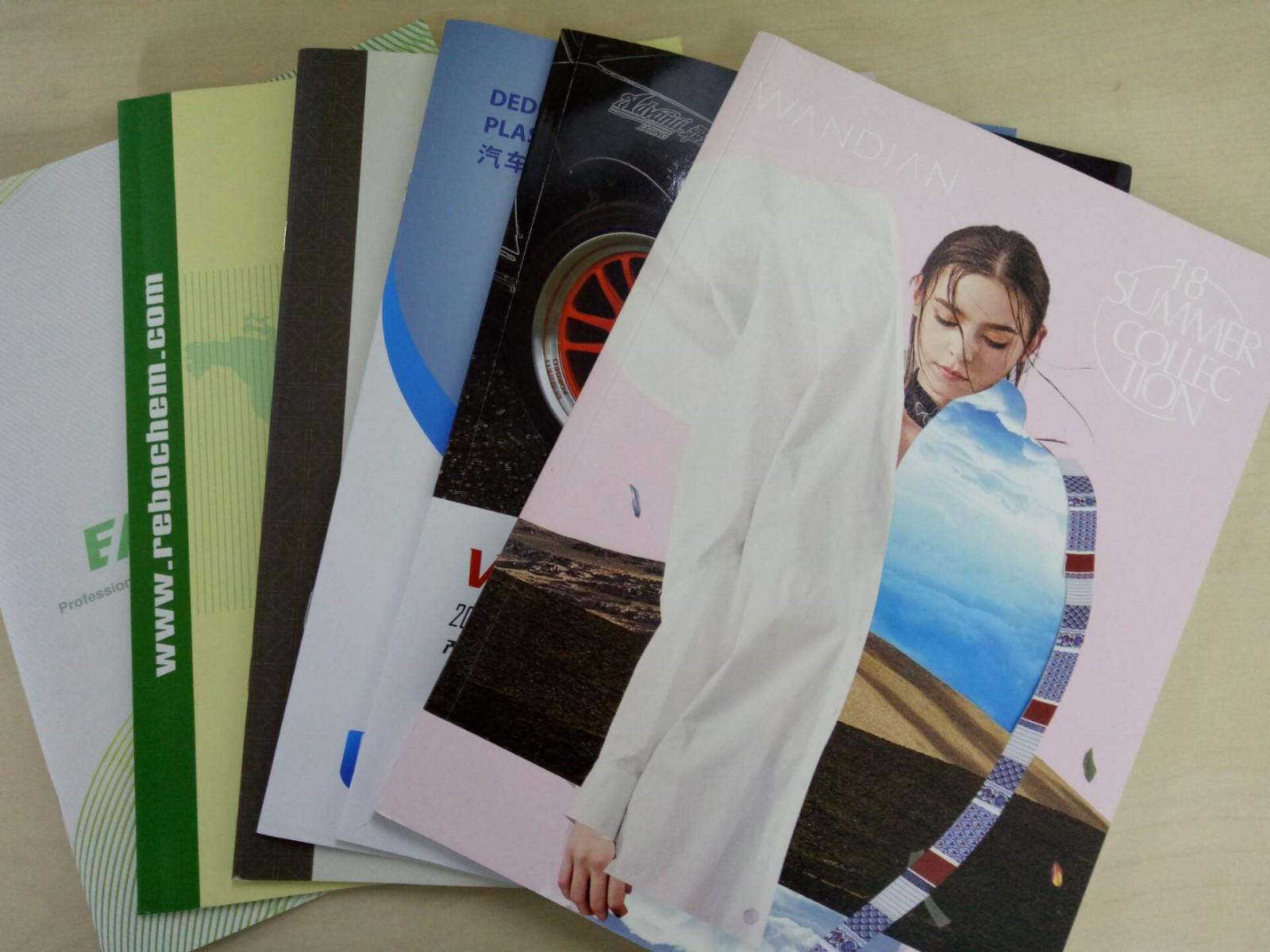 企业宣传册设计_产品宣传册印刷设计