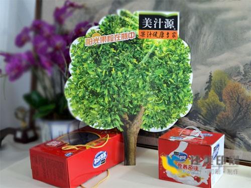 上海礼品盒_口碑营销纸类印刷