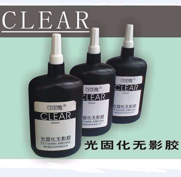 光固化无影胶批发/可丽雅水晶胶/成都博深高技术材料开发有限公司