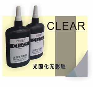粘合剂价格_手表胶价格_成都博深高技术材料开发有限公司
