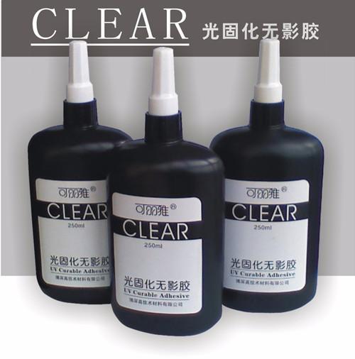 手表胶_可丽雅水晶胶销售_成都博深高技术材料开发有限公司