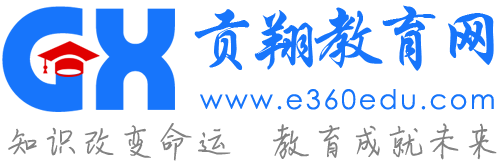 國家經濟師報名_經濟師用途相關-上海若谷教育咨詢信息有限公司