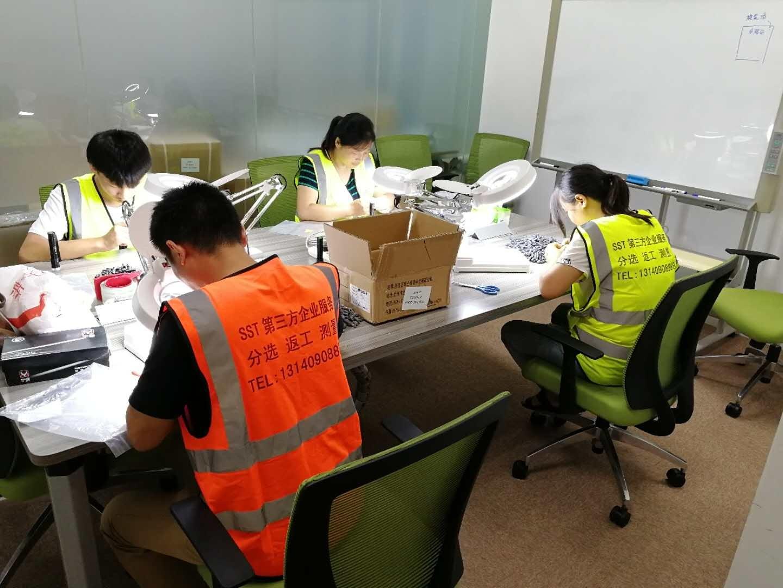 苏顺腾分选返工服务公司_临沂网上批发城