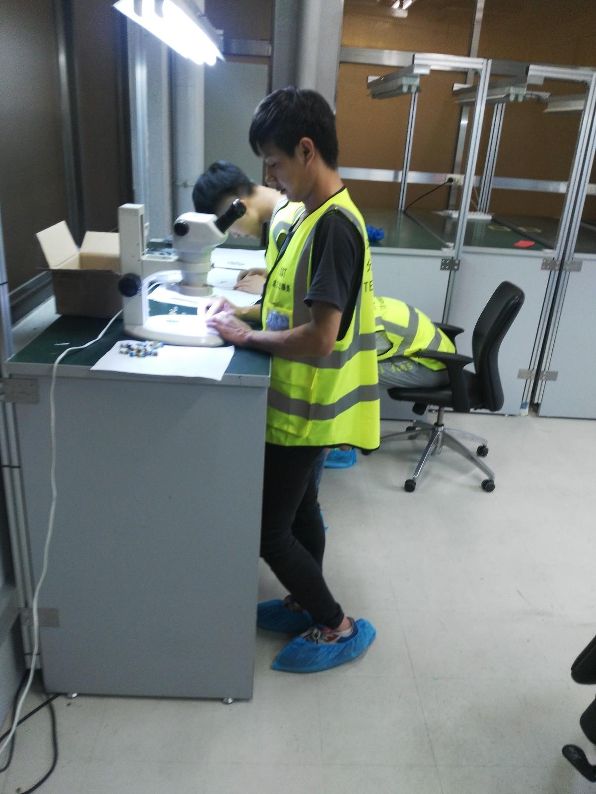 产品外包检验服务_临沂网上批发城