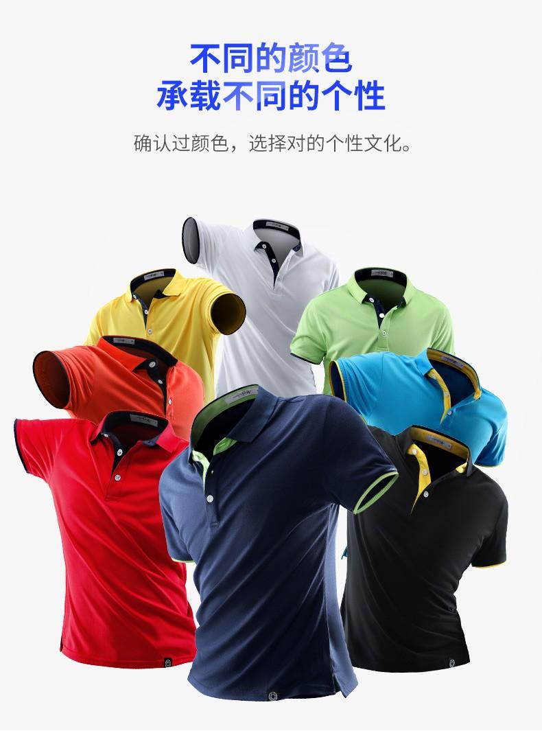 活动polo衫定制_深圳服饰加工