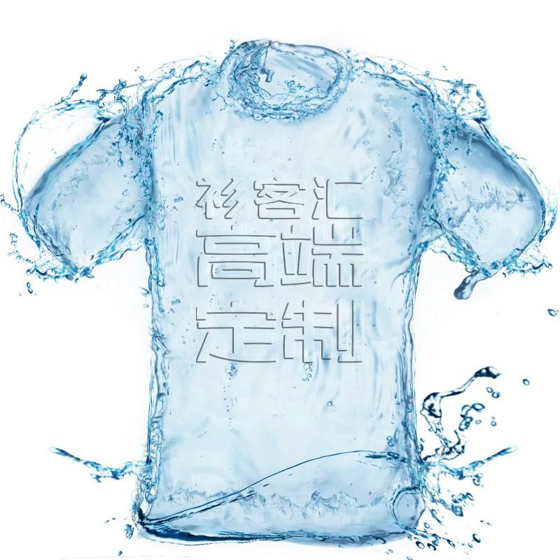 深圳活动T恤定做厂家_商机无限网