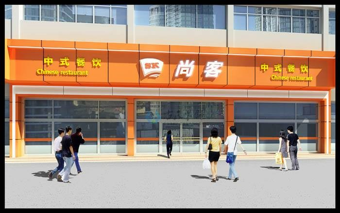 店铺装修装饰公司-南京专业的酒店装修哪家好-南京维尼装饰工程有限公司