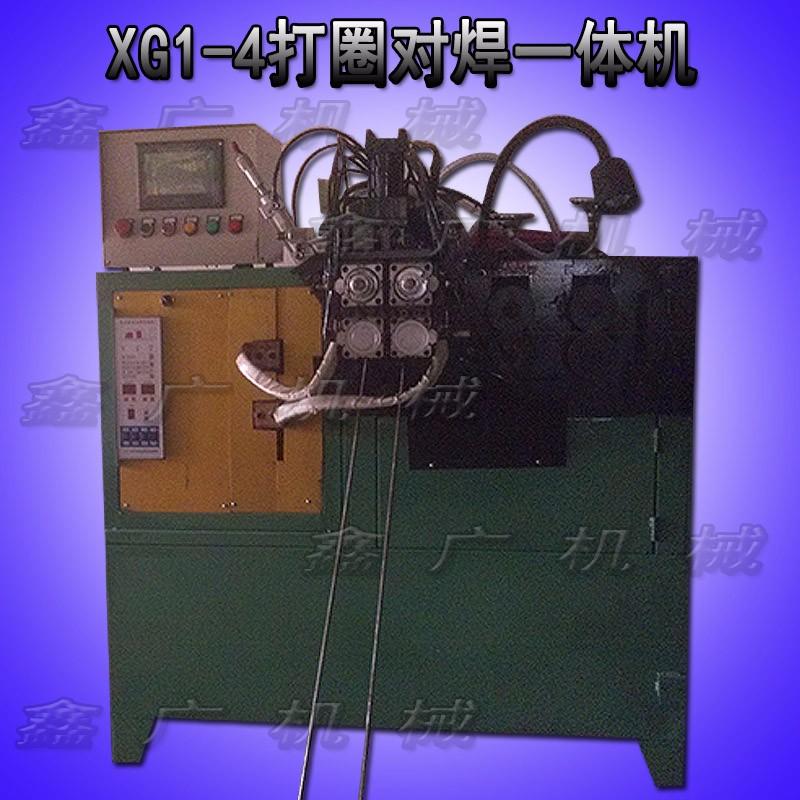 佛山打圈碰焊一体机-全自动打圈碰焊一体机价格-打圈碰焊一体机价格