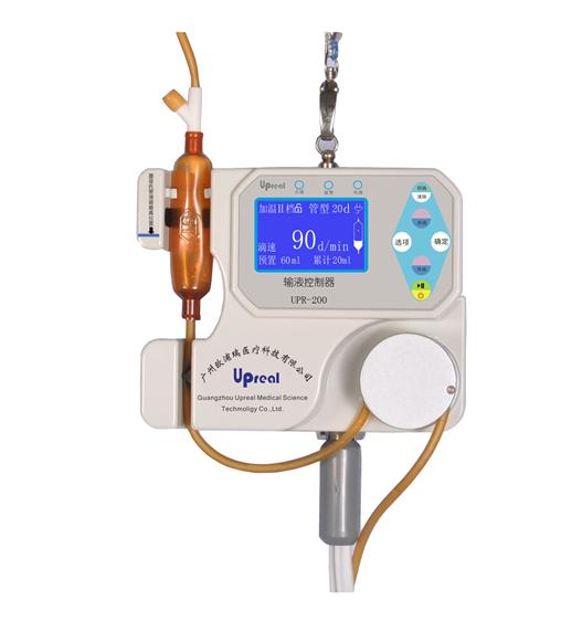 智能输液控制器供应商/医用输血加温器厂家/广州欧浦瑞医疗科技有限公司