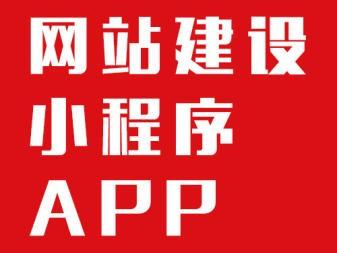 上海免费做网站_叁叁企业网