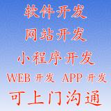 上海门户开发多少钱_叁叁企业网