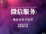 上海专业微店的公司_叁叁企业网