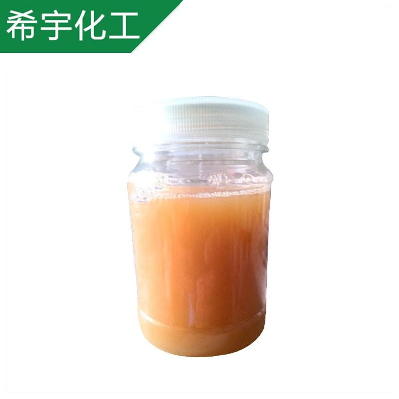 专业乳化蜡哪家好_天然乳化蜡相关-上海希宇化工原料有限公司