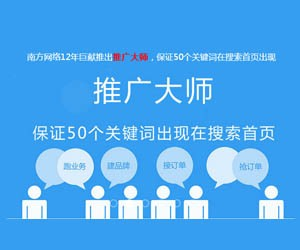 seo优化/深圳做seo优化/深圳市纳海网站设计有限公司