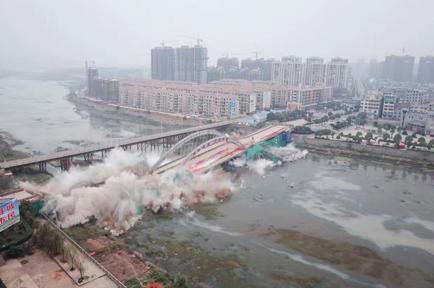 郴州特种爆破_废塑料网