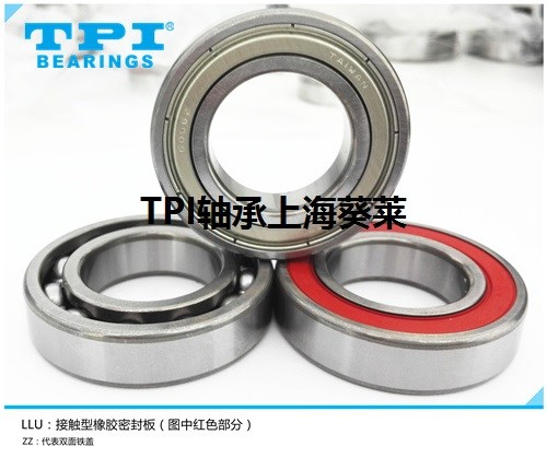 台湾TPI丝杆轴承官网 tpi总经销 上海葵莱贸易有限公司