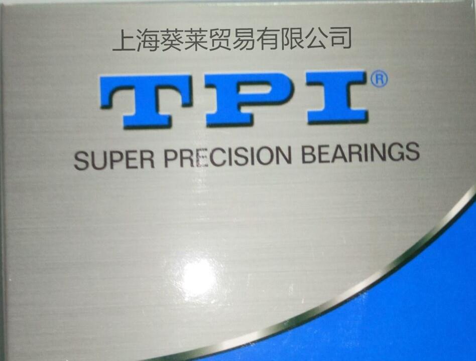 tpi轴承经销商 TPI东培轴承 上海葵莱贸易有限公司