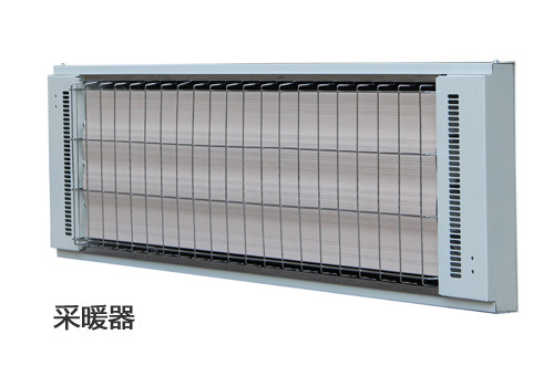 黑龙江采暖器批发 专业工业加热设备销售 上海九源电热电器有限公司