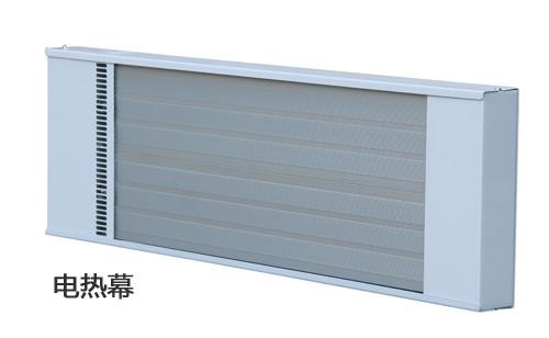 黑龙江电热幕销售-陶瓷高温加热设备-上海九源电热电器有限公司