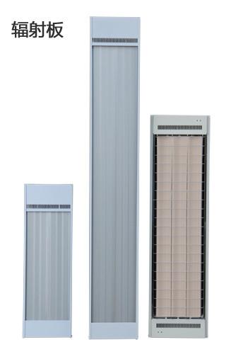 环保辐射板贩卖_环保远红外设置装备摆设零售_上海九源电热电器无限公司