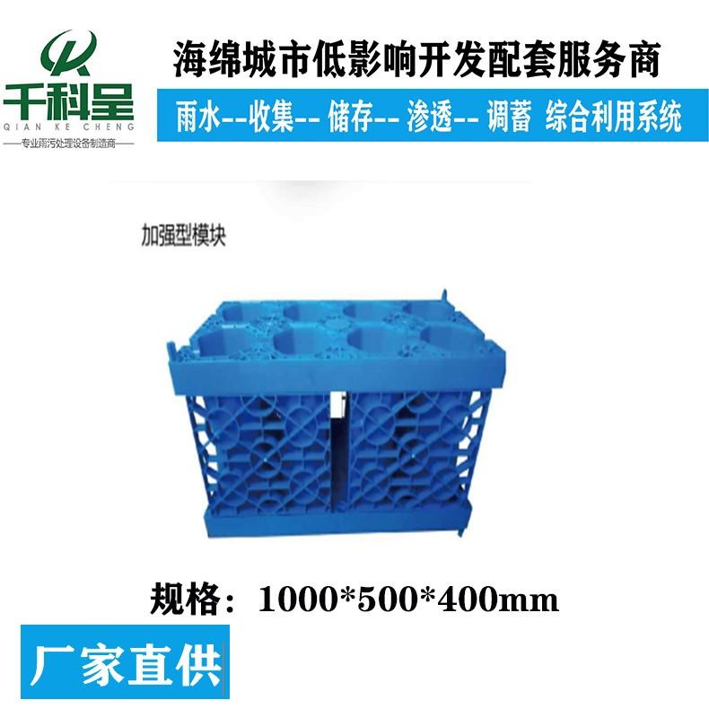 佛山雨水收集设备_环保-广州千科呈环保科技有限公司