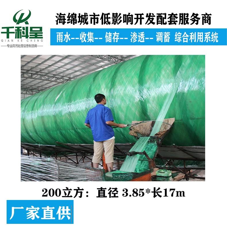 我们推荐玻璃钢化粪池销售_ 化粪池价格相关-广州千科呈环保科技有限公司