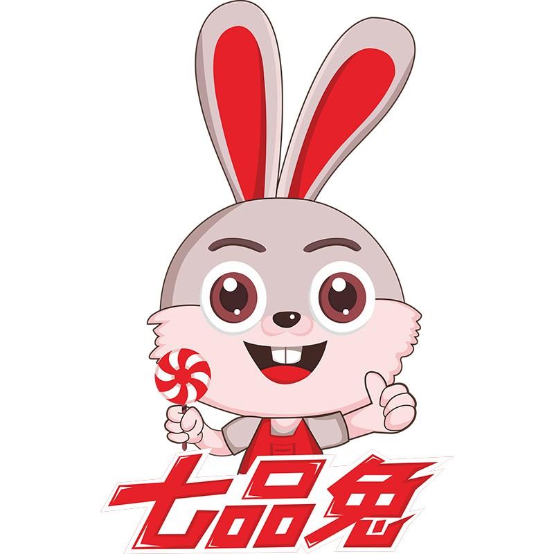 七品兔怎么代理_七品兔加盟费用相关-四川七品兔食品有限公司
