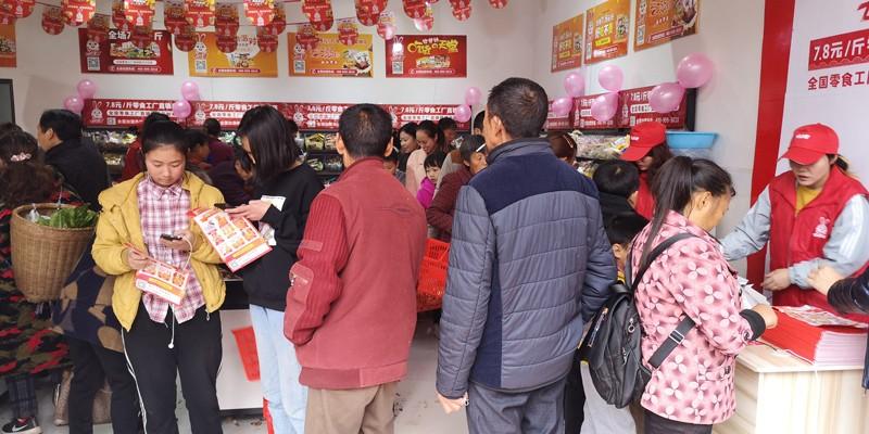 休闲零食批发网站_其他休闲食品-四川七品兔食品有限公司