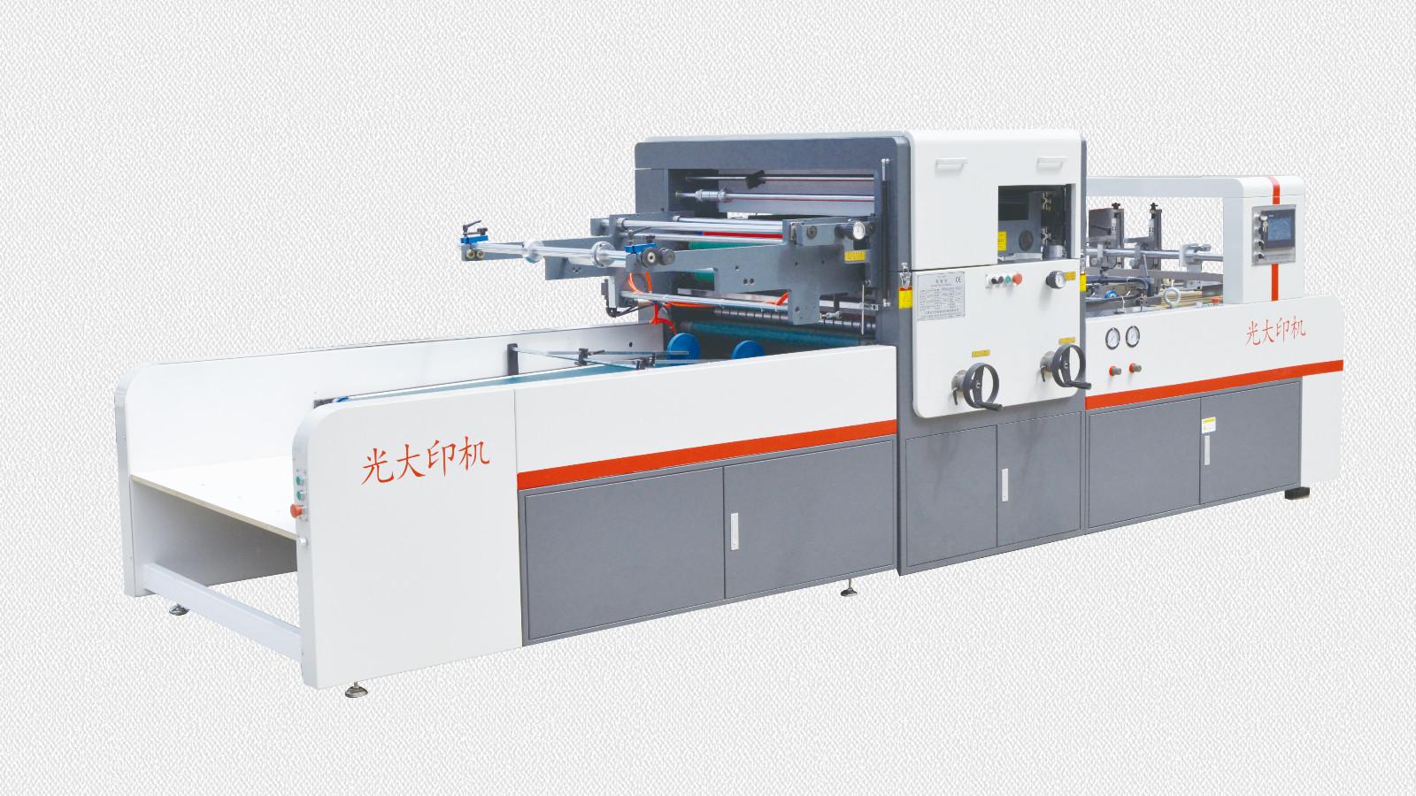 高精度切角对线贴窗机厂家批发_专业纸包装机械报价
