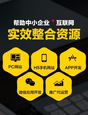 微信小程序制作价格-定制开发网站哪家好-广州正在互联网有限公司