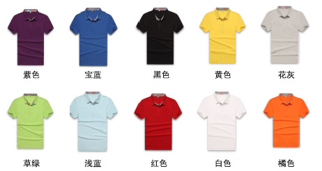 佛山广告衫设计/广州积分礼品厂家/广州尊为贸易有限公司
