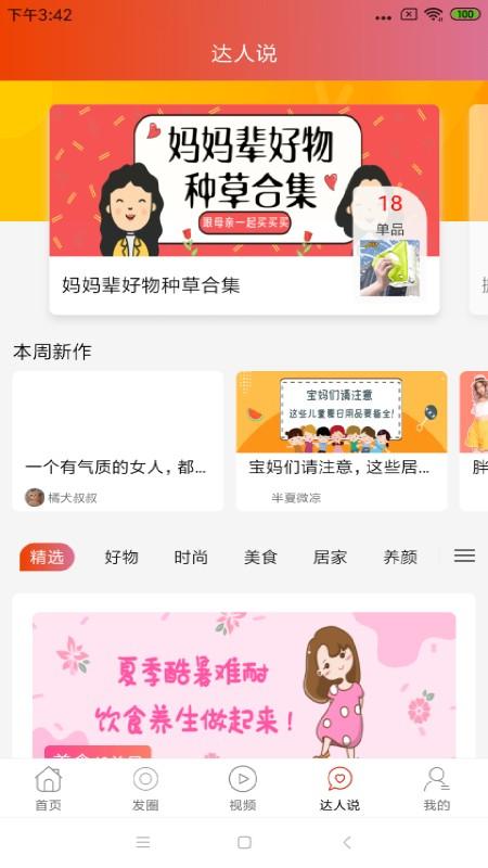 乐虎国际娱乐app下载-乐虎app官网-乐虎国际APP