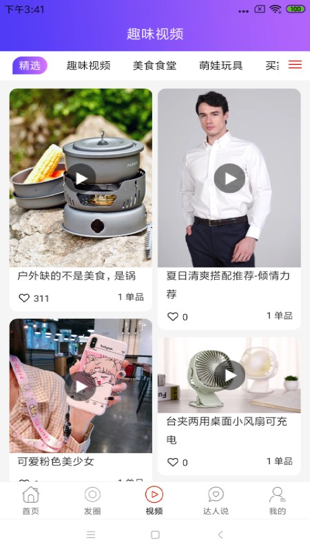 璧���app_�煎�澶�绉诲��PC-绂�宸�蹇�瀹㈢�缁�绉���冒出寒气��������