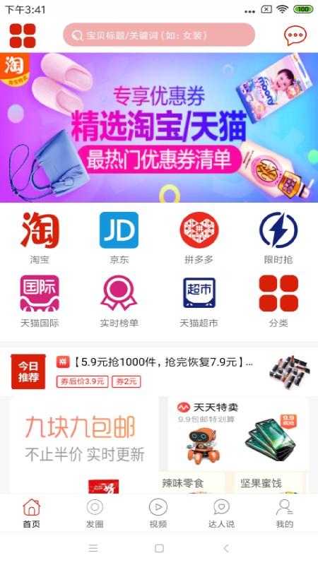 在线手机赚钱软件_移动PC网站