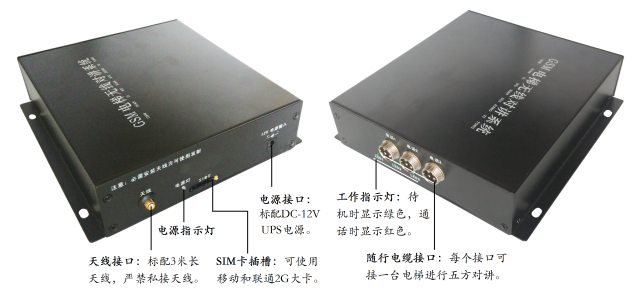 别墅网络无线wifi覆盖-渭南安防监控-陕西翼邦信息科技有限公司
