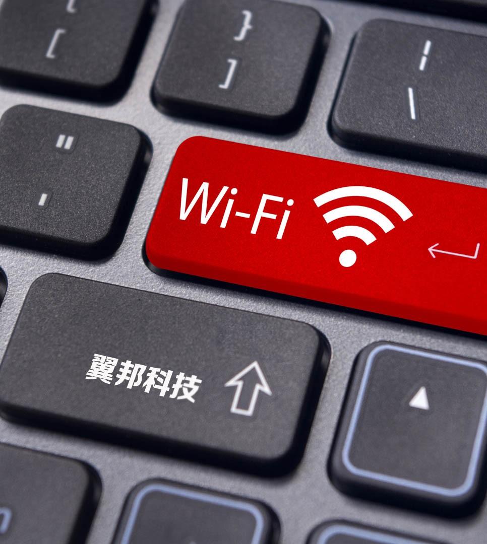 西安网络无线wifi覆盖解决方案_渭南综合布线_陕西翼邦信息科技有限公司