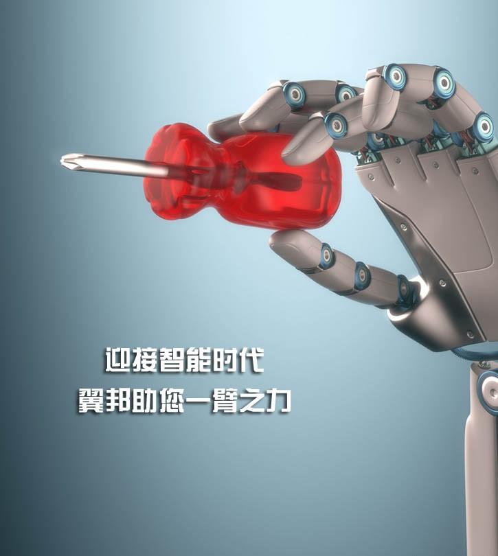 宝鸡智能客控系统公司/咸阳综合布线公司/陕西翼邦信息科技有限公司