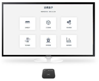 工业排期工具_工业行业专用软件工具-深圳市机智网络科技有限公司