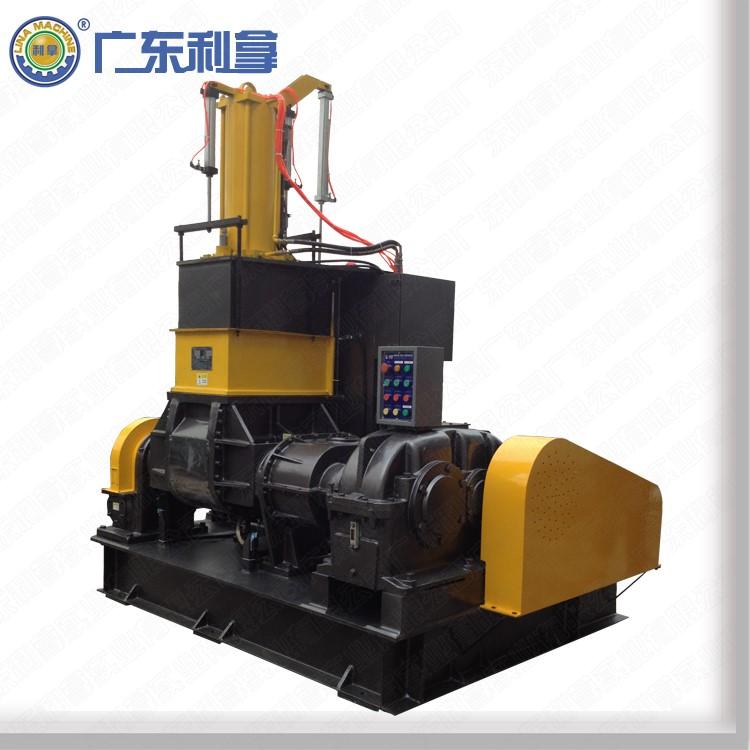 专业利拿密炼机_优质混炼机制造厂家