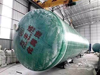 优质梅州玻璃钢化粪池厂家 正宗佛山玻璃钢化粪池工厂重磅优惠来袭 玻璃钢一体化污水处理系统
