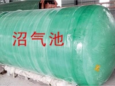 东莞玻璃钢沼气池工厂_清远雨水收集回用系统批发商_清远市万丰达建材有限公司
