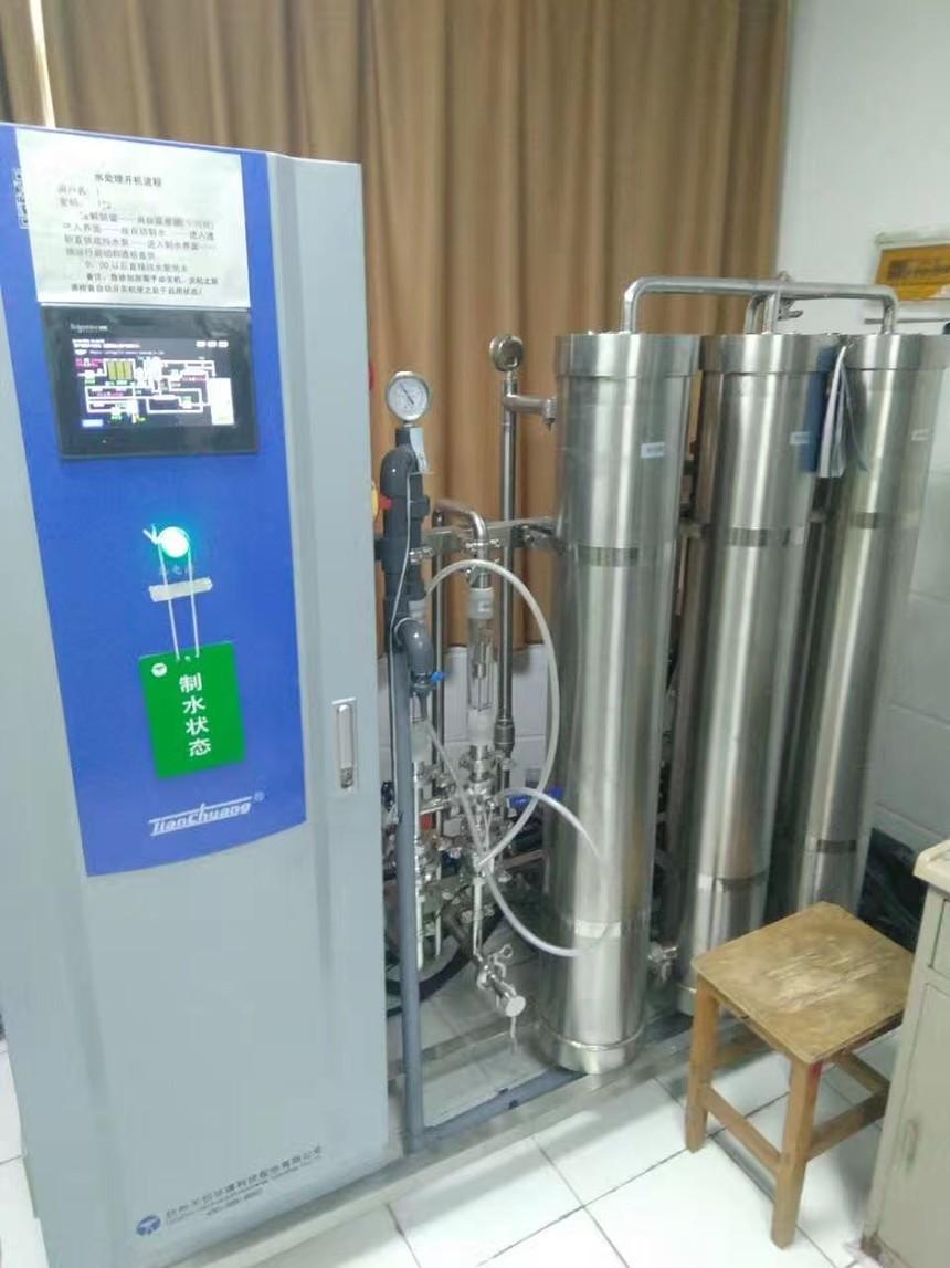 我们推荐正规热水器清洗_热水器清洗多少钱相关