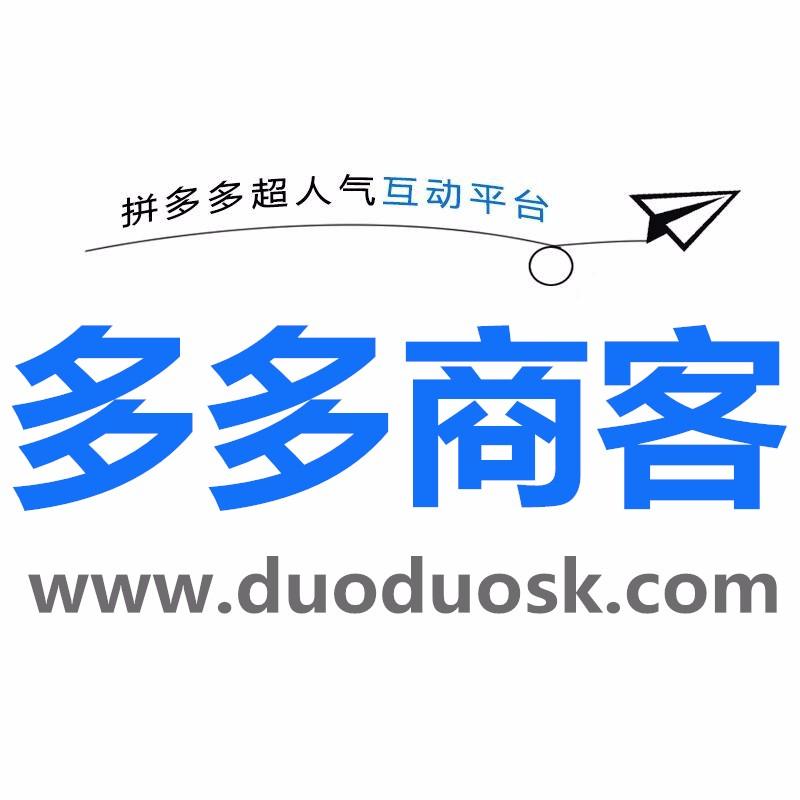 专业刷信誉方法_空包网价格_焦作市天寻网络科技有限公司