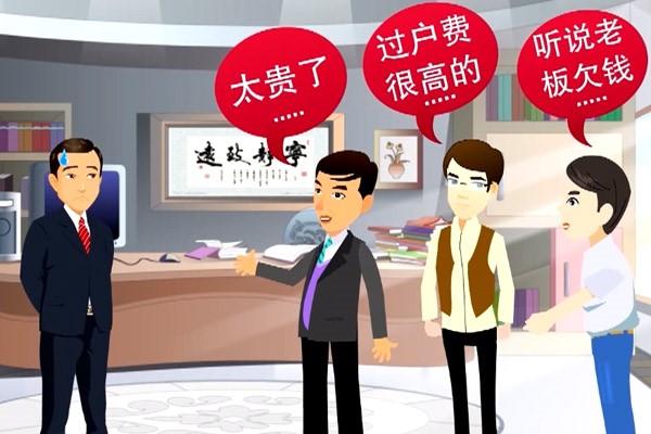 无锡flash费用_上海传媒-无锡新思维文化传媒有限公司
