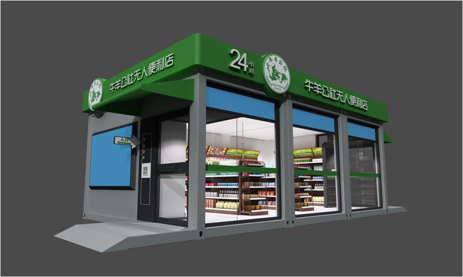24小时无人便利店怎么加盟/无人售货店利润/北京牛羊公社科技发展有限责任公司